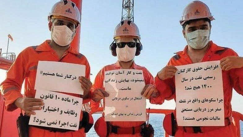 اعتصاب کارگران صنعت نفتِ ایران؛ گفتوگو با یک فعال کارگری